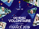 Coupe du Monde Féminine de Football 2019 | Session de recrutement des futurs volontaires du 15 au 18 octobre à l'Université